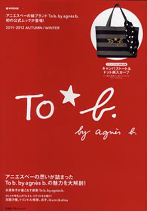 02_Tob.jpg