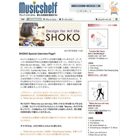 05_musicshelf.jpg