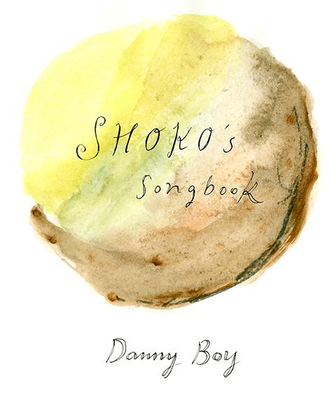 DannyBoy1.jpg