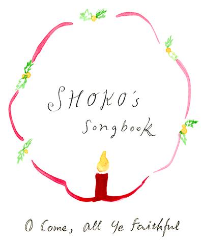 SHOKO2_Dec2016.jpg