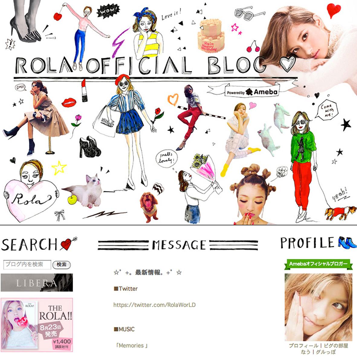 ROLA (Blog), 2013