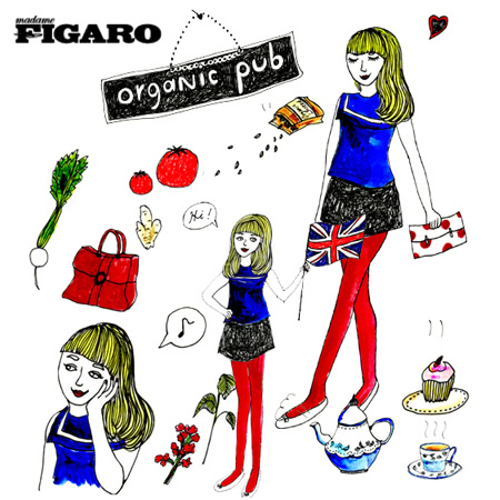 madame Figaro (magazine), 2013