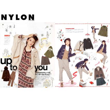 NYLON (magazine), 2010